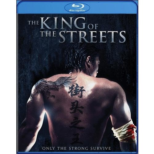 The King Of The Streets (Chinese) (Blu-ray)