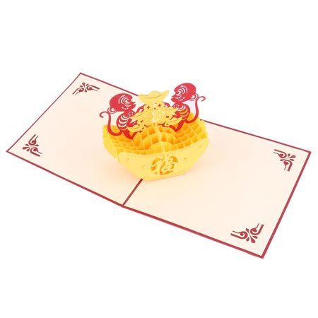 Festival Paper 3D Hollow Out Monkey Design Present Greeting Celebrating Card (3d Card Present)
