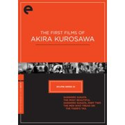 First Films of Akira Kurosawa (Criterion Collection - Eclipse Series 23) (DVD)