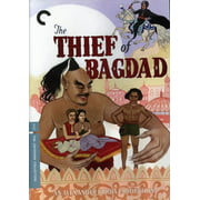 The Thief of Bagdad (Criterion Collection) (DVD)