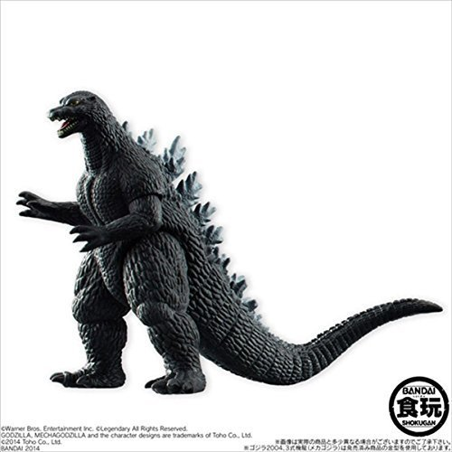 "Bandai Shokugan Godzilla 60th Aniv. 3.5"" Mini Figure- 2004 Godzilla Final Wars"