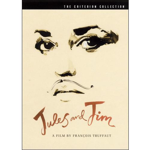Jules & Jim [DVD]