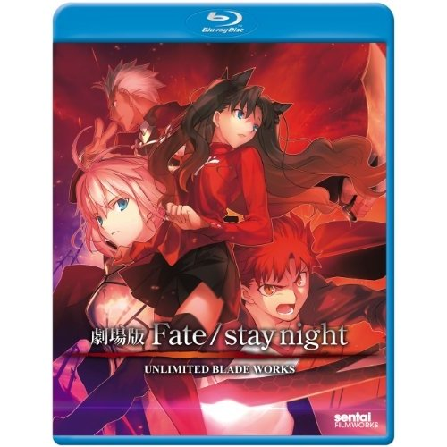 Fate / Stay Night: Unlimited Blade Works (Japanese) (Blu-ray)