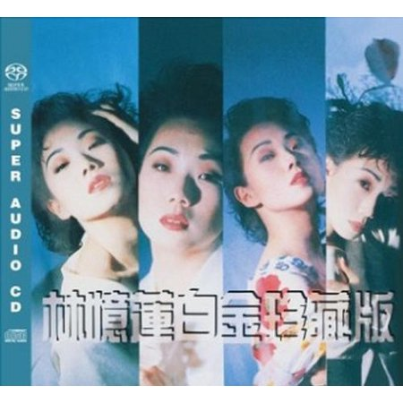 Sandy Lam - Sandy Lam Platinum Collection [SACD]