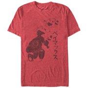 Big Hero 6 Men's Baymax T-Shirt