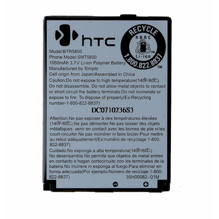 Battery for HTC BTR5800 - Original OEM - Non-Retail Packaging - White (Refurbished)