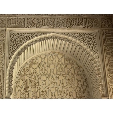 Intricately Carved Portal of the Nasrid Palaces of the Alhambra, a Medieval Moorish City, Granada Print Wall Art](Alhambra Party City)
