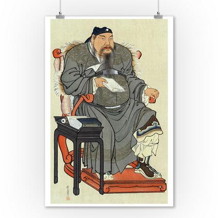 Portrait of a Chinese Man Japanese Wood-Cut Print (9x12 Art Print, Wall Decor Travel (Regal China Japan)