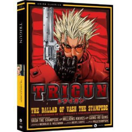 Trigun: The Complete Series (Japanese)