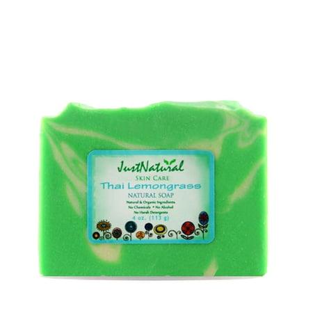 Thai Lemongrass Soap - Walmart com