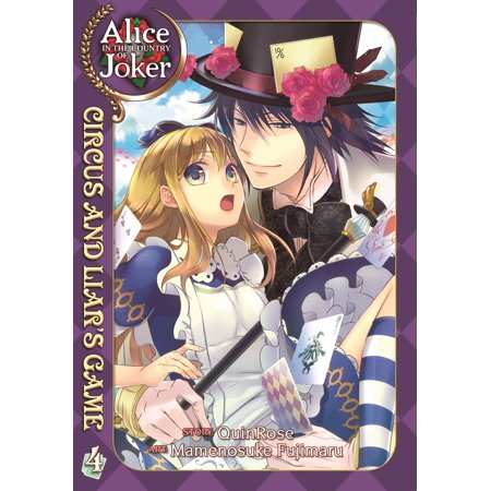 Alice in the Country of Joker: Circus and Liars Game Vol.