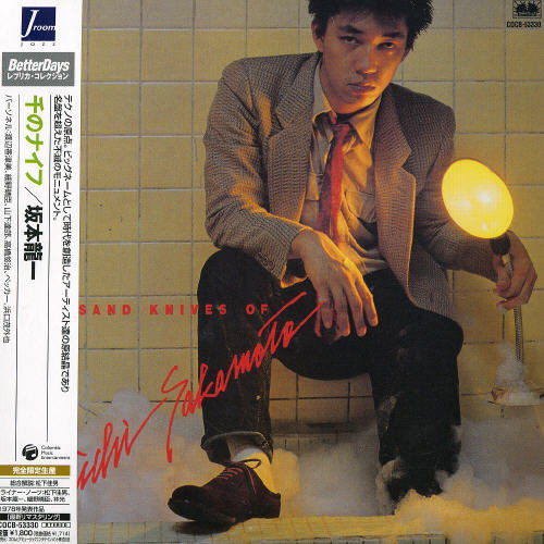 Ryuichi Sakamoto - Thousand Knives (Mini LP Sleeve) [CD]