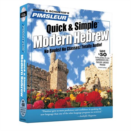 Pimsleur Hebrew Quick & Simple Course - Level 1 Lessons 1-8 CD : Learn to Speak and Understand Hebrew with Pimsleur Language