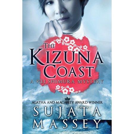 The Kizuna Coast : A Rei Shimura (Rei Stores Australia)