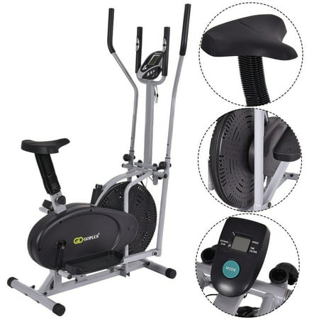 Home Cross Trainer (2 IN 1 Elliptical Fan Bike Dual Cross Trainer Machine Exercise Workout Home Gym )
