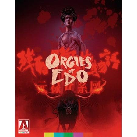 Orgies Of Edo (Blu-ray) (Old Young Orgy)