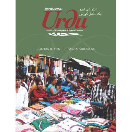 Beginning Urdu : A Complete Course