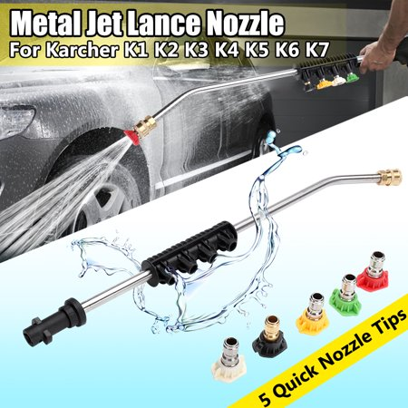 High Pressure Washer Spray Gun + 5 Types Metal Jet Lance Nozzle W/ Quick Nozzle Tips For Karcher K1 K2 K3 K4 K5 K6 K7 For Car Auto Garden Patio ()