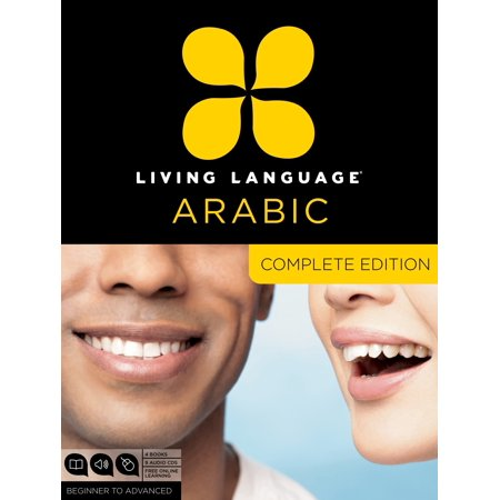 Living Language Arabic, Complete Edition : Beginner through advanced course, including 3 coursebooks, 9 audio CDs, Arabic script guide, and free online (Best Scripting Language For Windows)