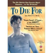 To Die for (1994)