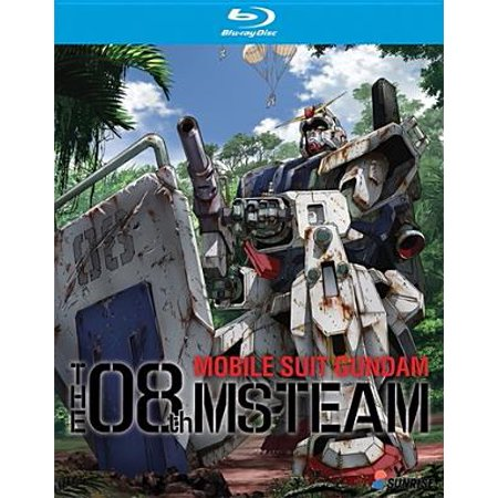 Mobile Suit Gundam: The 08th MS Team (Blu-ray)