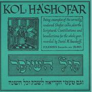 David Hausdorff - Kol Ha'Shofar (Call of the Shofar) [CD]