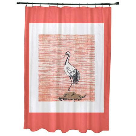 Highland Dunes Cedarville Sandbar Animal Print Shower Curtain