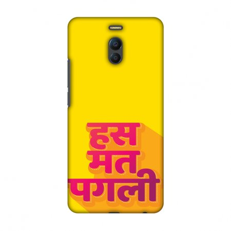 Meizu Note 6 Case, Meizu Meilan Note 6 Case - Has Mat Pagli,Hard Plastic Back Cover, Slim Profile Cute Printed Designer Snap on Case with Screen Cleaning Kit