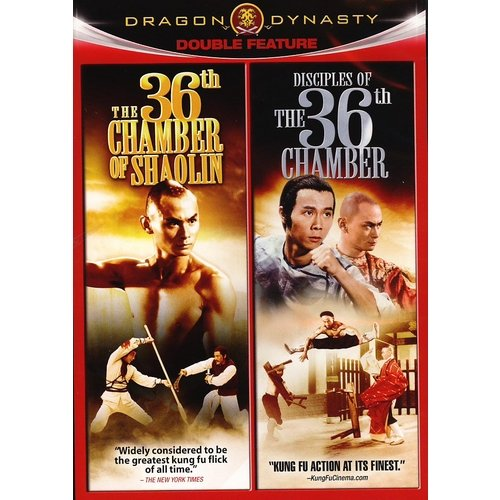 Dragon Dynasty Double Feature: The 36th Chamber Of Shaolin / Disciples Of The 36th Chamber (Widescreen)