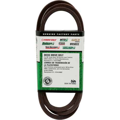 MTD Brands 38 inch Deck Pulley to Lower Engine Pulley Belt Also Fits Murray Units After 2010