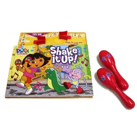 Shake It Up! [With Maracas] - Shake It Up Cece