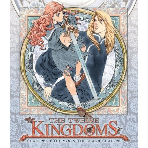 The Twelve Kingdoms: Shadow Of The Moon, The Sea Of Shadow, Part 1 (Blu-ray)