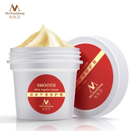MeiYanQiong Smooth Skin Repair Cream For Stretch Marks Scar Removal Maternity - image 10 of 10
