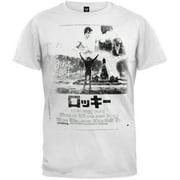 Rocky - Japanese Poster Soft T-Shirt