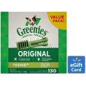 Greenies Dog Dental Chews Dog Treats 36 oz. Pack