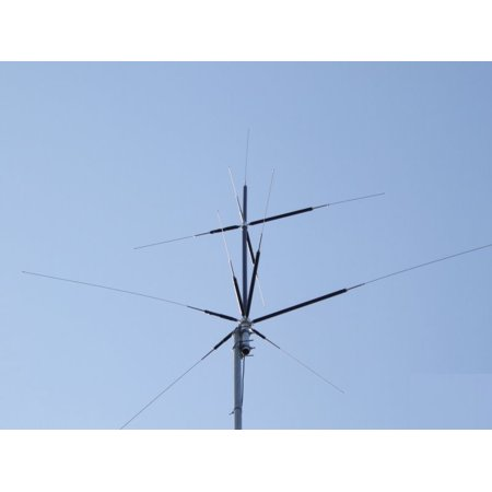 Harvest HVU-8 Eight Band base station antenna