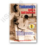 Tsukamoto's Judo & Self Defense DVD Sharp by