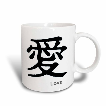 Chinese Symbol Of Love (3dRose Chinese Symbol Love, Ceramic Mug,)