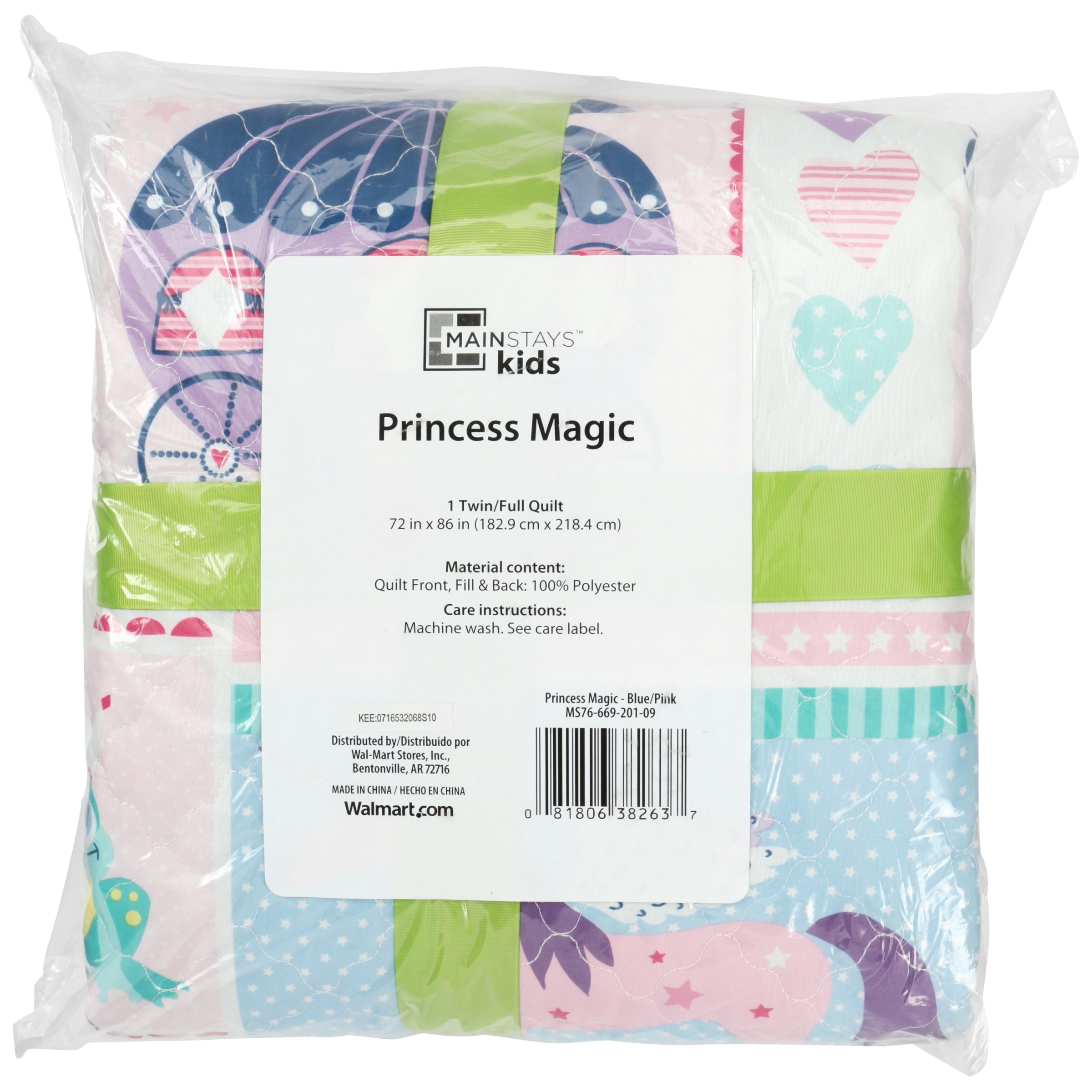 magic aqua apr pm pillow photo gold products copy sequin of silver black