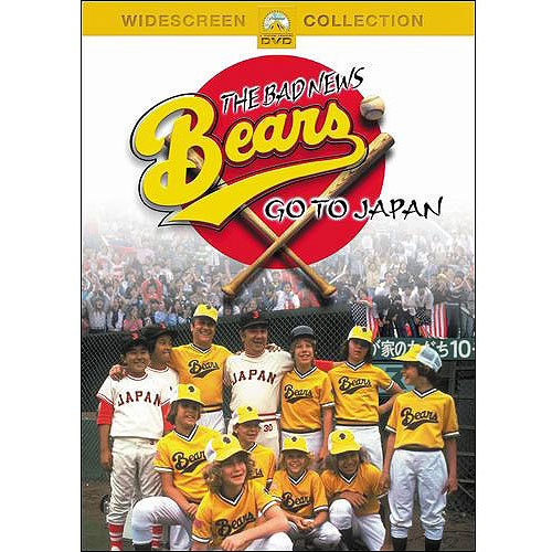 The Bad News Bears Go To Japan (Widescreen)