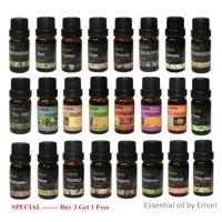 100% Pure Essential Oil Therapeutic Grade 10 ml by Emori