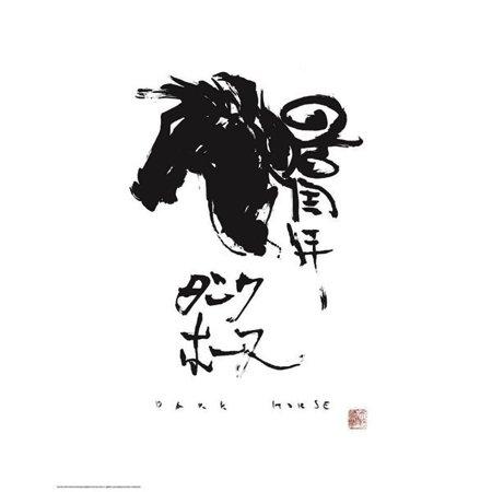 Amano Dark Horse Manga Limited Edition Lithograph