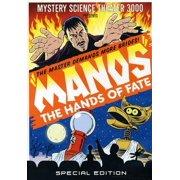 Mystery Science Theater 3000: Manos The Hands of Fate by SHOUT FACTORY