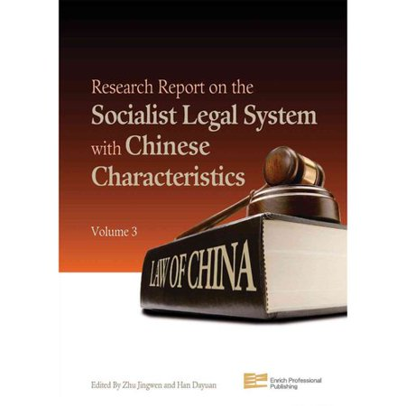 (Research Report on the Socialist Legal System with Chinese Characteristics)