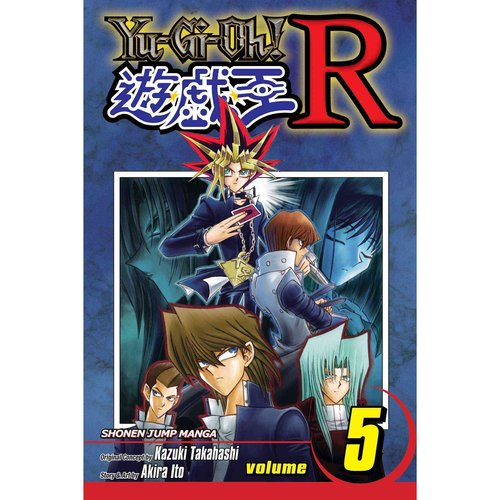 Yu-gi-oh! R 5: The End of the Battle