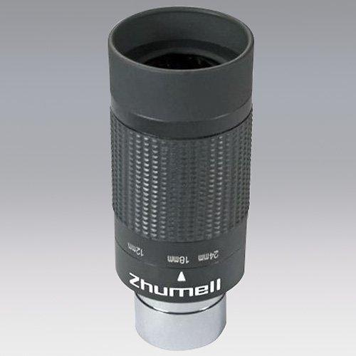 Zhumell 1.25 Inch 8-24mm Zoom Telescope Eyepiece