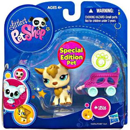 Littlest Pet Shop Goat w/ Pull Carriage Toy Figure #1316 - (Special Edition)