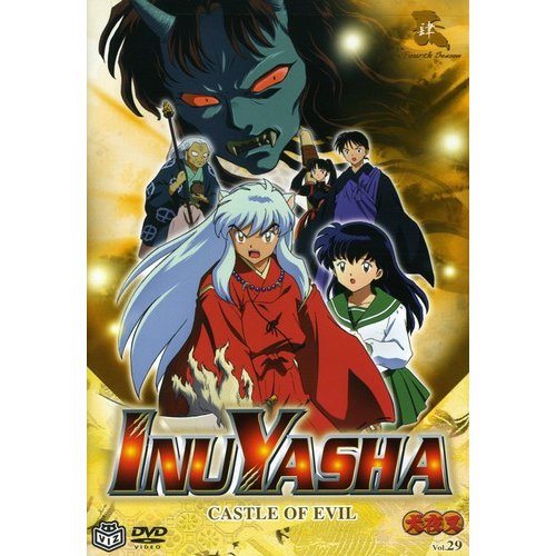 Inuyasha - Castle of Evil (Vol. 29)