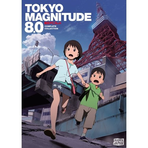 Tokyo Magnitude 8.0: The Complete Collection (Japanese)