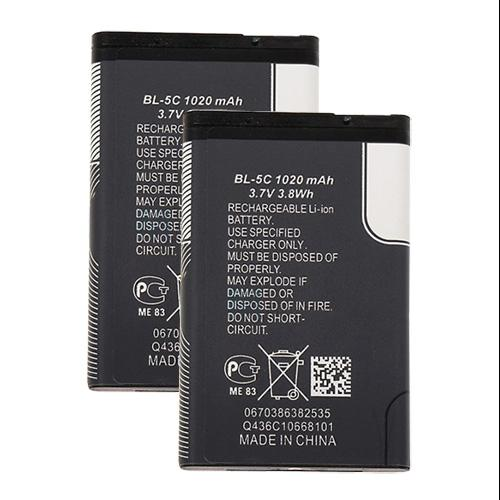 Replacement Battery for Nokia BL-5J (2 Pack)